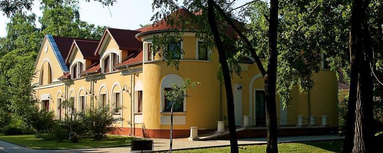 Geréby Kúria